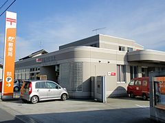 Satosho post office.jpg