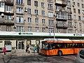 Sberbank in Nizhny Novgorod, March 2020.jpg