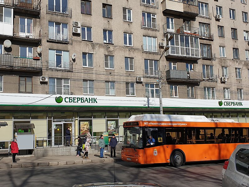 Sberbank in Nizhny Novgorod, March 2020.jpg