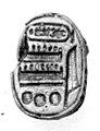 Scarab of Thutmose III MET 26.7.174 acc.jpg