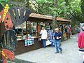 Schmetterlingstal Shop.jpg