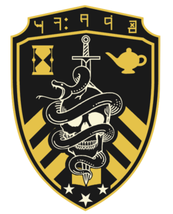 Seal and Serpent Crest circa 2015