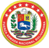 Seal of the Venezuelan Armed Forces.png