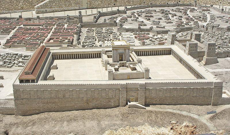 HISTOIRE ABRÉGÉE DE L'ÉGLISE - PAR M. LHOMOND – France - année 1818 (avec images et cartes) 800px-Second_Temple_view