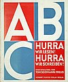 Seidmann-Freud-ABC.jpg
