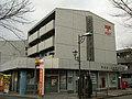 Seiseki-Sakuragaoka Post office.jpg