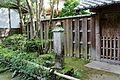 Sekisuiin Kozanji Kyoto Kyoto04s5s4592.jpg