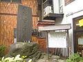 Sekiyama ireihi.JPG