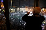 Senator McCain in Kyiv, Dec. 14, 2013 (11418225836).jpg