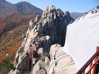 Seoraksan National Park - Image: Seoraksan 4