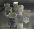 Servies Wilma met slingerdecor04, ontwerp E Bellefroid, geproduceerd door Mosa vanaf 1958 (collectie H v Buren, Maastrichts aardewerk, Centre Céramique, Maastricht).JPG