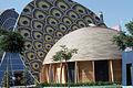Sevilla Expo 92-Pabellón de India-1992 05 05.jpg