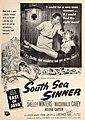 Shelley Winters in 'South Sea Sinner', 1950.jpg