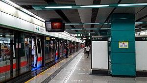 Shenzhen Metro Line 1 Daxin Sta Platform.jpg