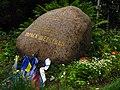 Shevchenko's gravestone in Saint Petersburg.jpg