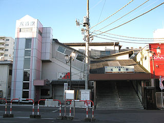 Gokō Station Railway station in Matsudo, Chiba Prefecture, Japan