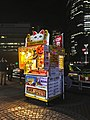 Shinjuku west exit lottery booth and jackolantern Oct 26 2018 06PM.jpeg