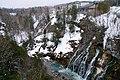 Shirahige-no-taki Shirogane Onsen Biei Hokkaido Japan03s3.jpg