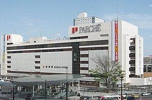 Shizuoka Station (North exit)