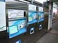 Shuanglian Station single journey ticket machines 20080316.jpg