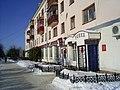 Shumerlya Lenin street.JPG