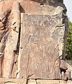Side panel of Colossi of Memnon 2015.JPG