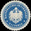 Siegelmarke K. Bezirksamt Victoria W0337616.jpg