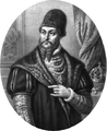 Sigismund II August of Poland.PNG