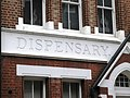 Sign on the former dispensary in Chiltern Street, W1 - geograph.org.uk - 1527553.jpg