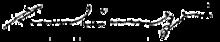Kaiser Ferdinand I. von Österreich im Ornat des Ordens vom Goldenen Vlies, Porträt von Leopold Kupelwieser. Ferdinands Unterschrift: (Quelle: Wikimedia)
