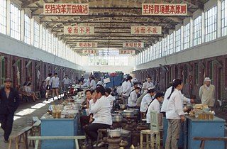 Chinese economic reform Reforms allowing more free markets in China since Deng Xiaoping