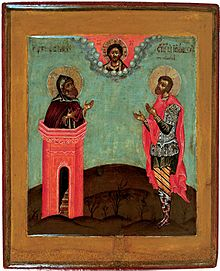 Simeon Stylites and John the Warrior (17-18 c., Yaroslavl museum).jpg