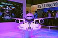 Singapore Airshow 2014 (12750031383).jpg
