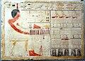 Slab stela of Iunu.jpg