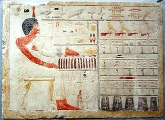 Slab stela - Image: Slab stela of Iunu