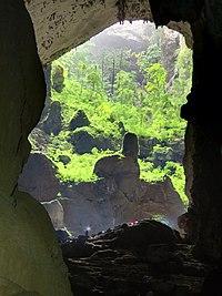Son Doong Cave 1.jpg