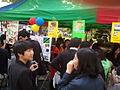Soongsil University Festival (Daedongje) 2010-10-06 12h36m.jpg