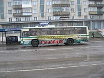 Sovetskaya Gavan - New bus.jpg