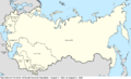 Soviet Union map 1940-08-03 to 1940-08-05.png