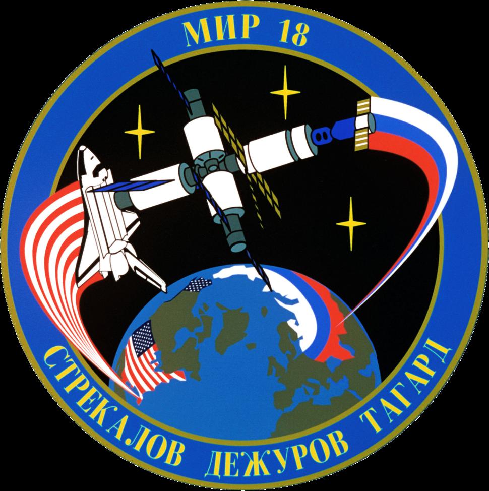 Soyuz TM-21 Patch
