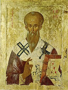St. Clement of Ohrid, an icon from the last quarter of the 14th century.jpg