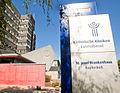 St. Josef-Krankenhaus Essen-Kupferdreh.jpg