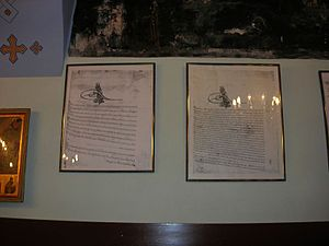 The firmans of Mehmed II and Bayazid II which granted the ownership of the church to the Greek community