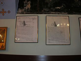 Firman - Firmans of Mehmed II and Bayazid II - kept at the Church of Saint Mary of the Mongols in Istanbul - which granted the ownership of the building to the Greek community