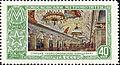 Stamp 1952 1713.jpg