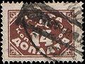 Stamp Soviet Union 1924 d29.jpg