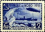 Stamp Soviet Union 1931 386.jpg