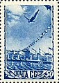 Stamp Soviet Union 1948 CPA1312.jpg