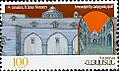 Stamp of Armenia m131.jpg