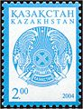 Stamp of Kazakhstan 465.jpg